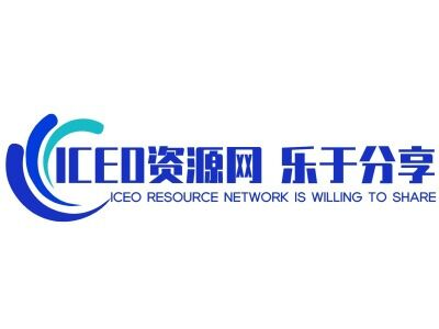 ICEO资源网