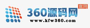 360源码网