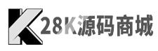 28K站源码社区